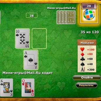Скриншот 3 к игре Тысяча