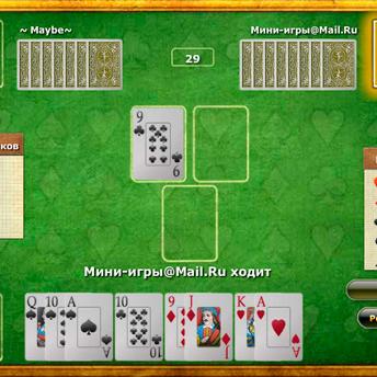 Скриншот 5 к игре Тысяча