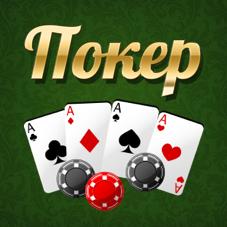 вулкан регистрации бесплатно без русский онлайн покер