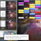 Скриншот 5 к игре Арканоид