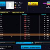 Скриншот 1 к игре Арканоид
