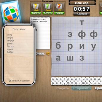 Скриншот 3 к игре Балда