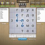Скриншот 5 к игре Балда