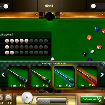 Скриншот 4 к игре Бильярд восьмерка