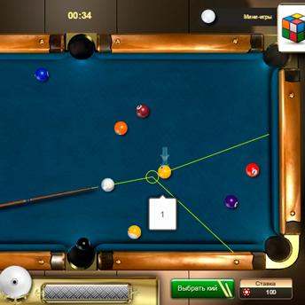Скриншот 1 к игре Бильярд девятка