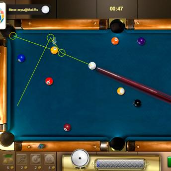 Скриншот 3 к игре Бильярд девятка