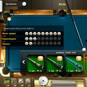 Скриншот 4 к игре Бильярд девятка