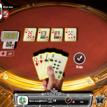Скриншот 1 к игре Буркозел