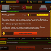 Скриншот 3 к игре Буркозел