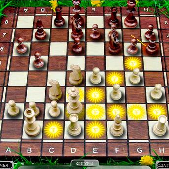 Скриншот 2 к игре Шахматы