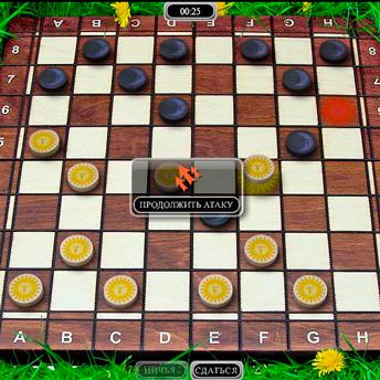 Скриншот 2 к игре Шашки