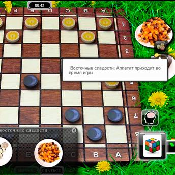 Скриншот 4 к игре Шашки