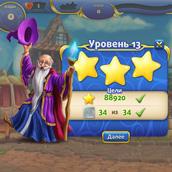 Скриншот 3 к игре Чудеса