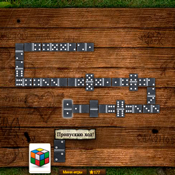 Скриншот 1 к игре Домино