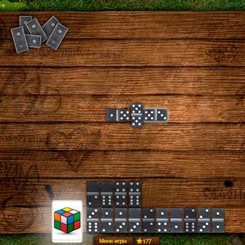 Скриншот 4 к игре Домино