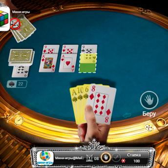 Скриншот 1 к игре Дурак переводной