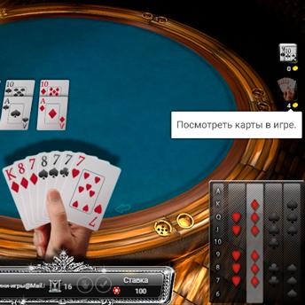 Скриншот 4 к игре Дурак переводной