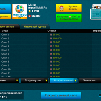 Скриншот 5 к игре Дурак переводной