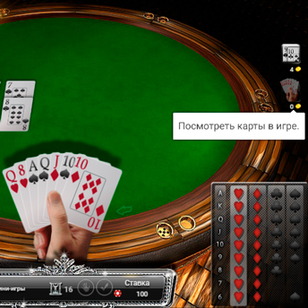 Скриншот 2 к игре Дурак подкидной