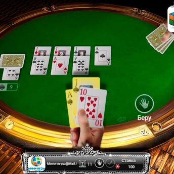 Скриншот 4 к игре Дурак подкидной