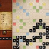 Скриншот 5 к игре Эрудит