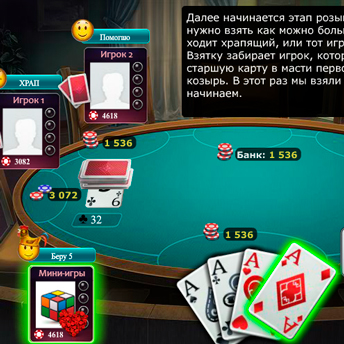 Скриншот 4 к игре Храп