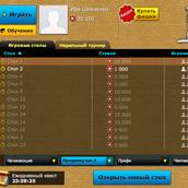 Скриншот 1 к игре Виселица