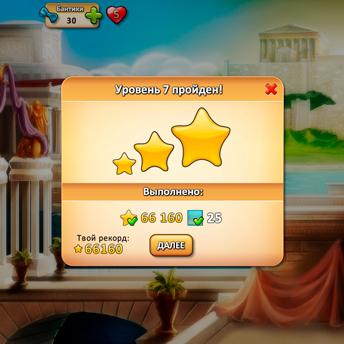 Скриншот 5 к игре Инди Кот