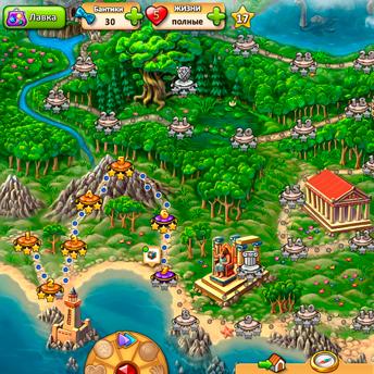 Скриншот 3 к игре Инди Кот