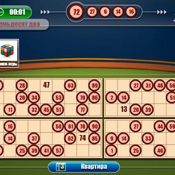 Скриншот 2 к игре Русское Лото
