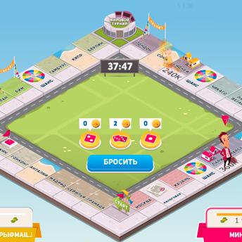 Скриншот 1 к игре Бизнес-Тур