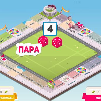 Скриншот 5 к игре Бизнес-Тур