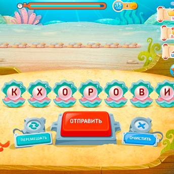 Скриншот 1 к игре Море слов