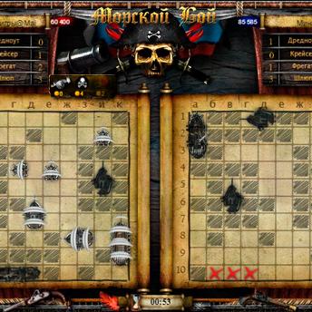Скриншот 1 к игре Морской бой