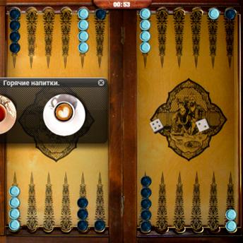 Скриншот 2 к игре Нарды короткие