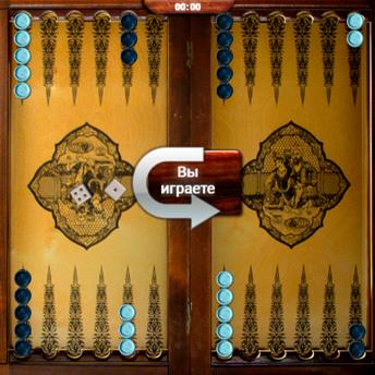 Скриншот 4 к игре Нарды короткие
