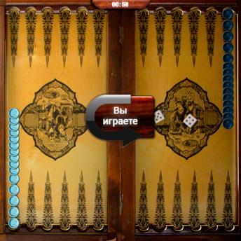 Скриншот 2 к игре Нарды длинные