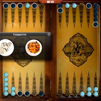 Скриншот 4 к игре Нарды длинные