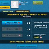 Скриншот 2 к игре Пазлы