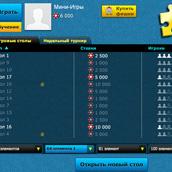 Скриншот 1 к игре Пазлы