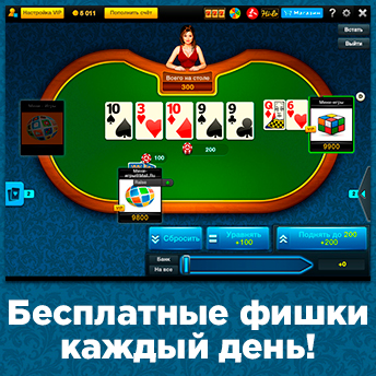 Скриншот 3 к игре Poker Arena