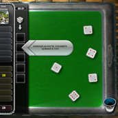 Скриншот 3 к игре Покер на костях