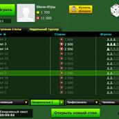 Скриншот 1 к игре Покер на костях