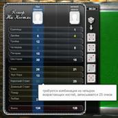 Покер онлайн играть на майл ру официальное казино шамбала