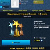 Скриншот 2 к игре Poker Arena