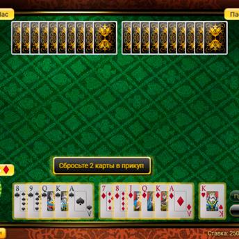 Скриншот 4 к игре Преферанс