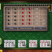 Стимуляторы игровых автоматов играть бесплатно