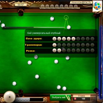 Скриншот 1 к игре Русский бильярд