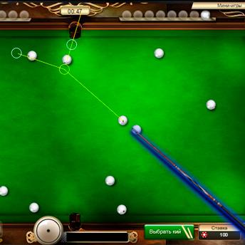 Скриншот 2 к игре Русский бильярд