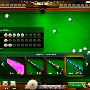Скриншот 3 к игре Русский бильярд